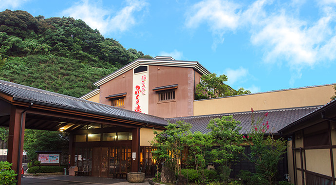 稲佐山温泉 ふくの湯